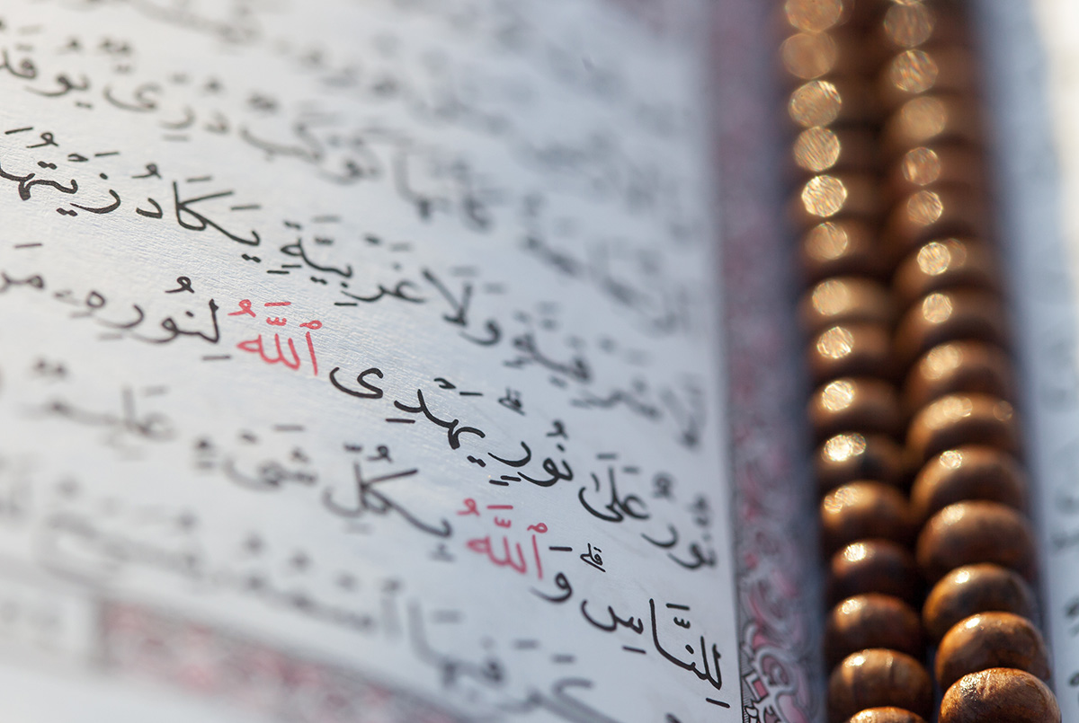 BAŞYAZI - Hayatı Kur'an'la Yaşamak