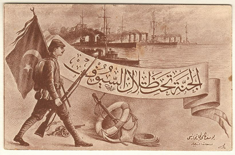 "BAŞYAZI / ""Allah Yolunda Savaşın"""