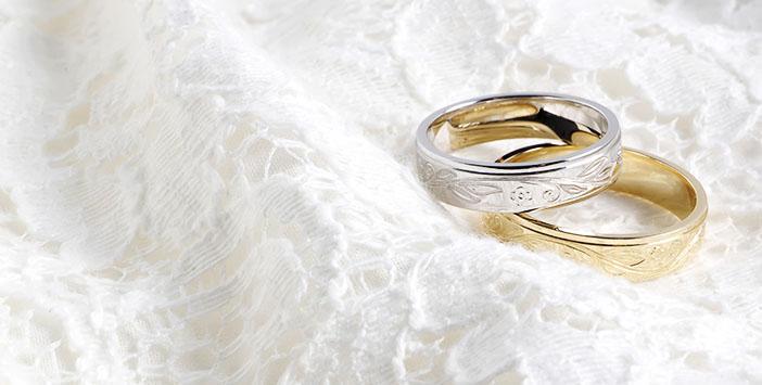 HADİS İKLİMİ-Evlilik