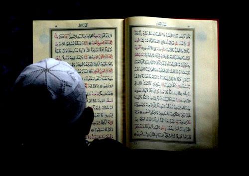 HADİS İKLİMİ - Kur'an'ı Kerim'i Oku - Anla - Amel Et