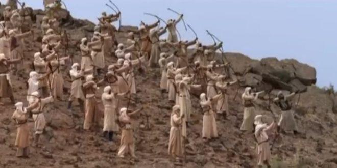 KAPAK - Uhud Savaşı