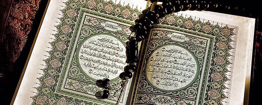 Kur'ân Kıssalarının Önemi, Tarihi Gerçekliği ve Tekrarının Hikmetleri